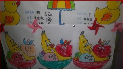 幼儿园小动物擦嘴分解图